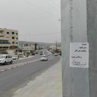 hewara street